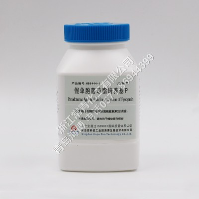 假单胞菌琼脂培养基P(USP)(Pseudomonas Agar Medium for Detection of Pyocyanin)