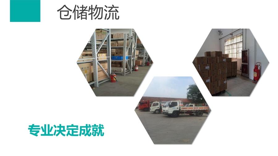 112022554225_0常青企业介绍PPT_4.jpg